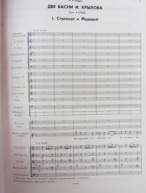 conducting essay music three weingartner Weingartner on music & conducting: three essays dover books on music felix weingartner also includes on conducting and more references related to weingartner.